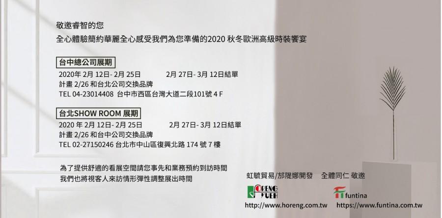 20200122115405HZ64